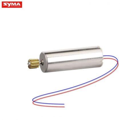 SYMA X12-03B Motor B